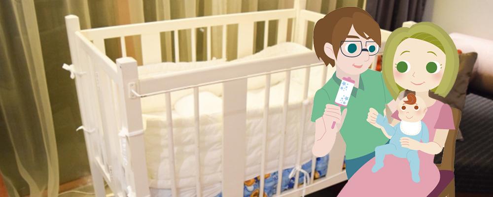 define child rearing